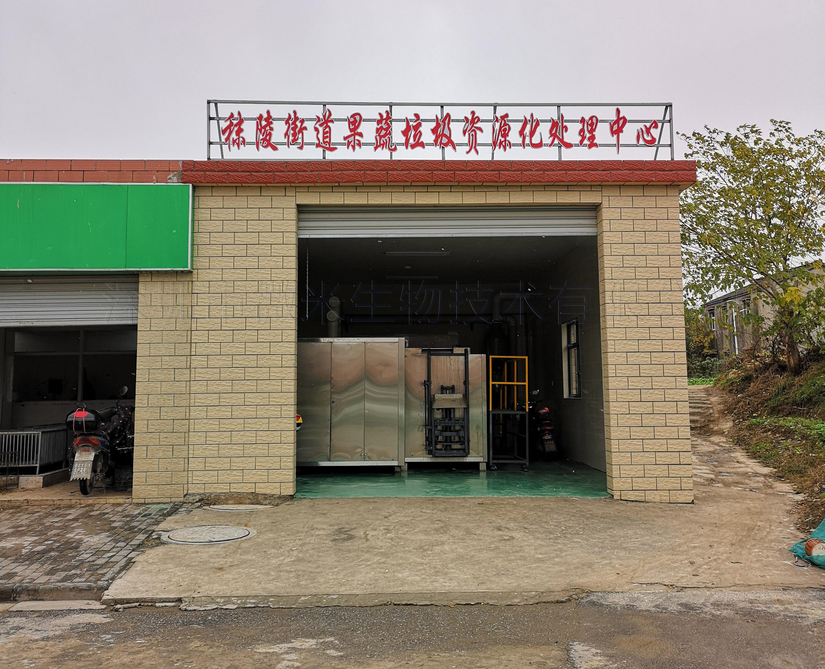 秣陵街(jie)道1期(qi)